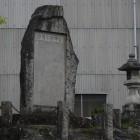 泉岡横の石碑