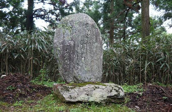 金峯神社碑