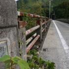 楢井不動橋