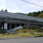 関電水道橋