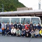 スマイルバス
