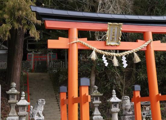 久須斯神社
