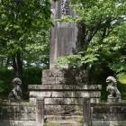 大塔宮仰徳碑