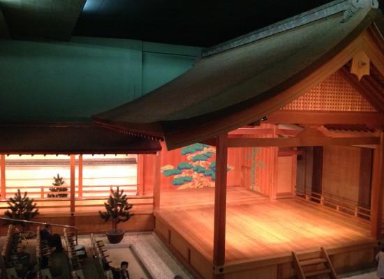 京都観世会館