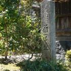 川上の吉野宮