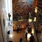 絵本美術館2