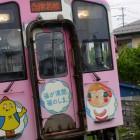 会津鉄道1
