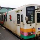 山形鉄道1