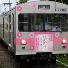 福島 (2)
