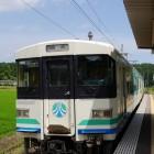 阿武隈急行1