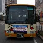 スマイルバス2