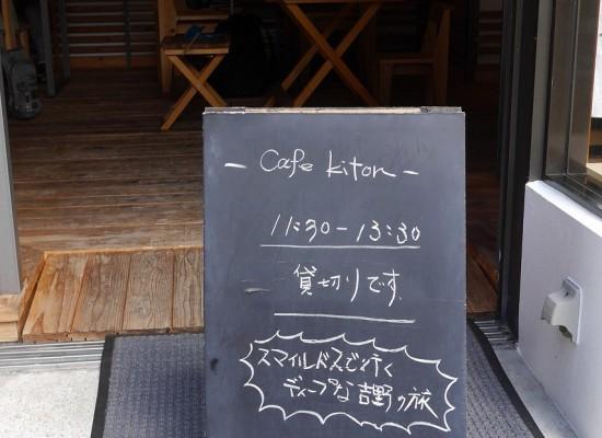 能舞台4 (2)