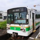 紀州鉄道 (2)
