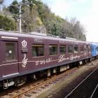 くま川鉄道