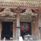 蔵王堂入口