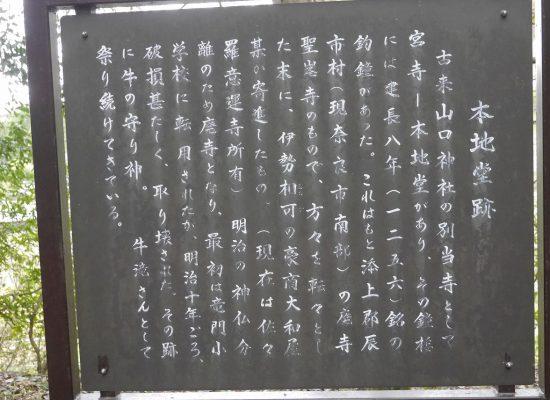 大宮寺 (1)