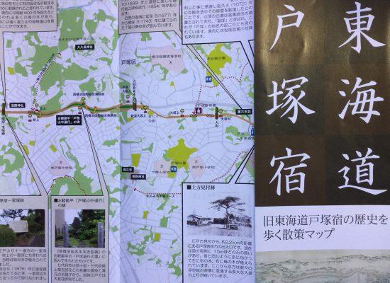 戸塚マップ