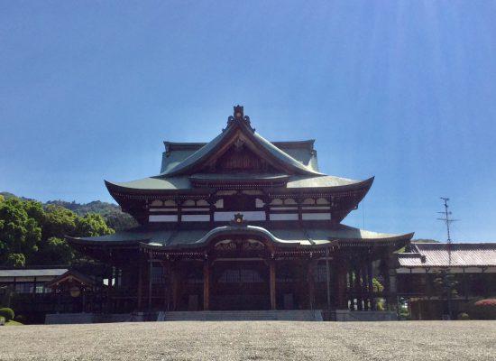 敷島大教会