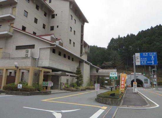 ホテル杉の湯