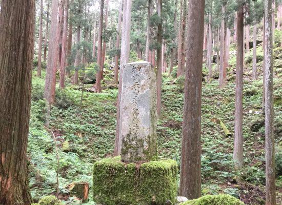 井戸跡 (2)