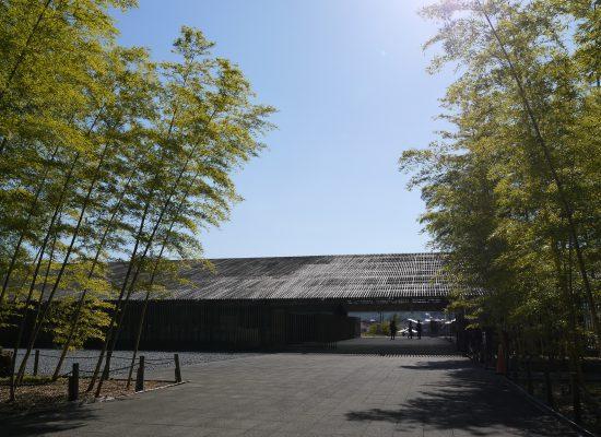 馬頭美術館