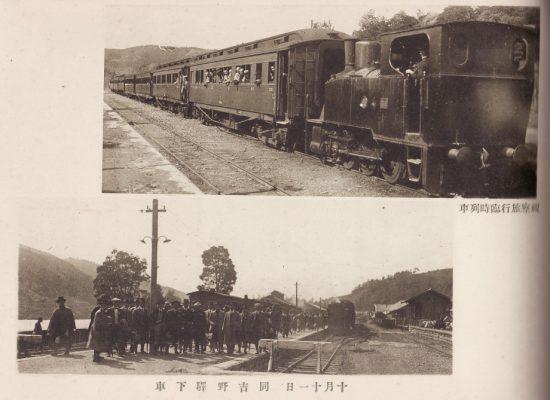 吉野鉄道4