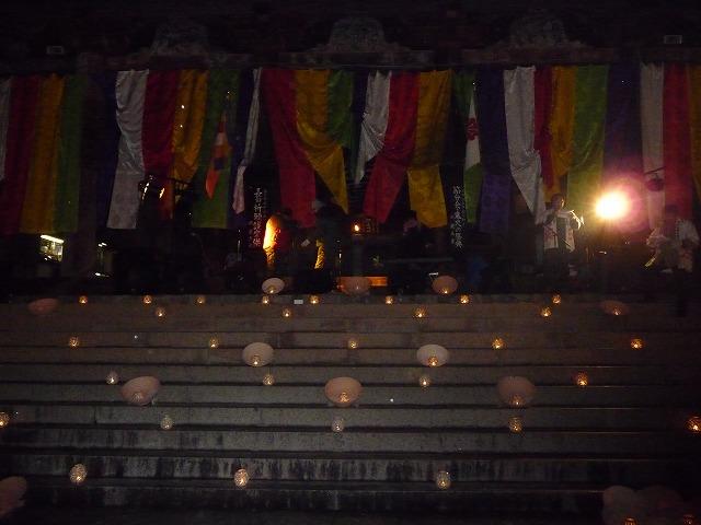 吉野花燈火 @ 金峰山寺蔵王堂周辺 | 吉野郡 | 奈良県 | 日本